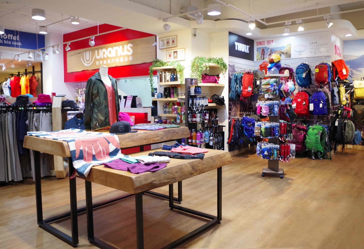 Photo showing Ü LOHAS Dongmen pop up store.