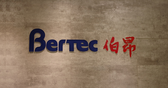 G Suite case study: Bertec Enterprise Co., Ltd.