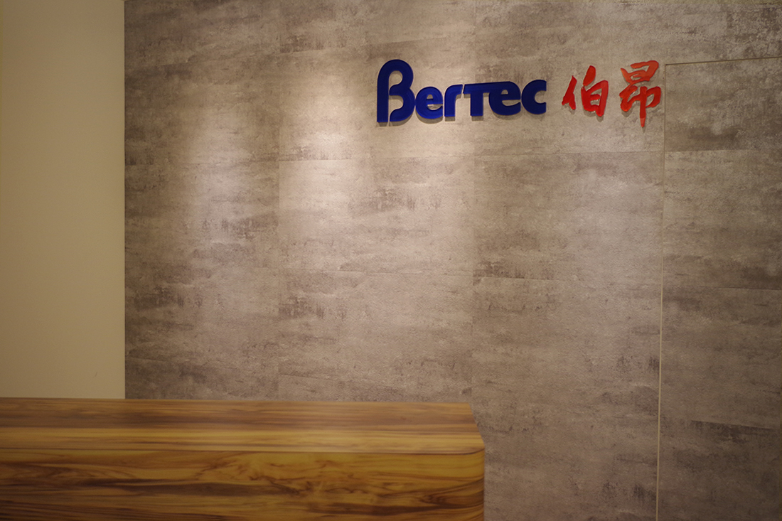 Bertec Enterprise's entrance and company logo