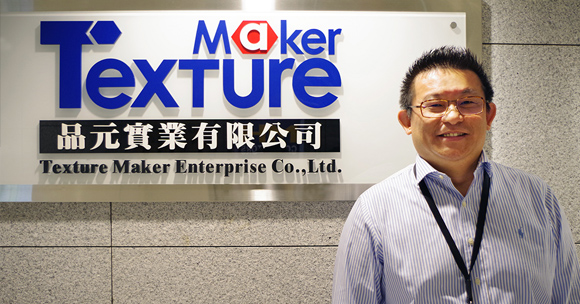 G Suite case study: Texture Maker Mr. Huang