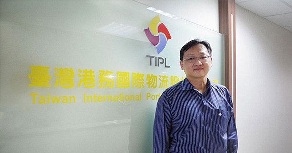 G Suite case study: Mr. Wang, Taiwan International Ports Logistics Corporation
